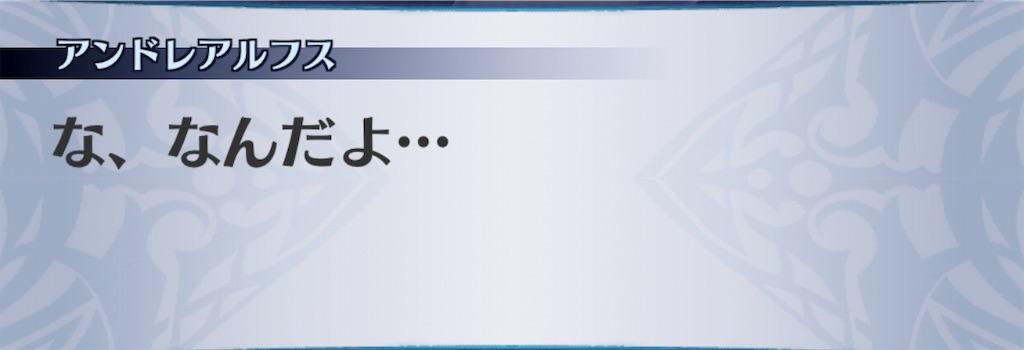 f:id:seisyuu:20190417180546j:plain