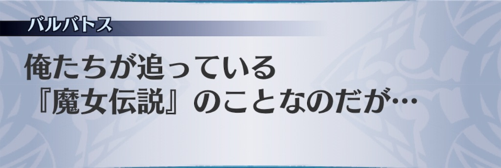 f:id:seisyuu:20190417180636j:plain