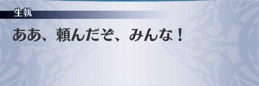 f:id:seisyuu:20190417180727j:plain