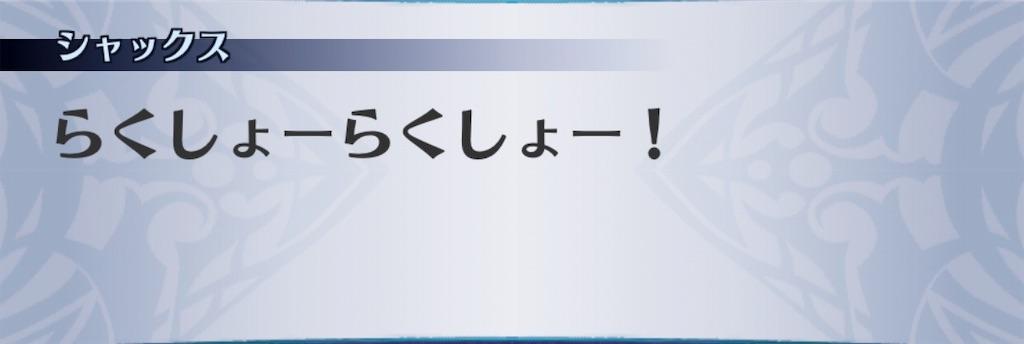 f:id:seisyuu:20190417180902j:plain