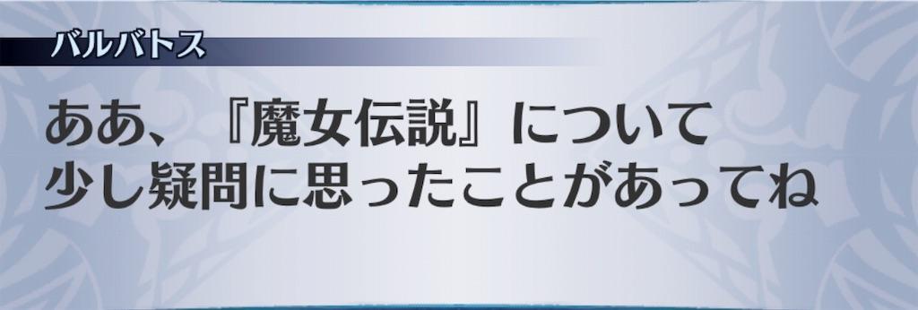 f:id:seisyuu:20190417180955j:plain