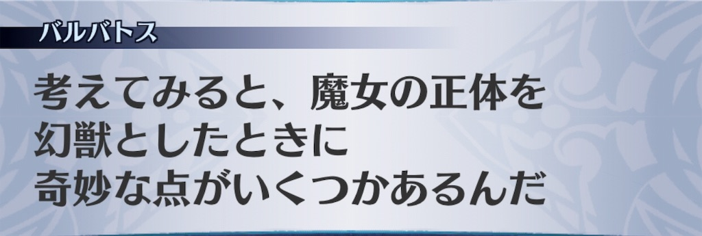 f:id:seisyuu:20190417181001j:plain