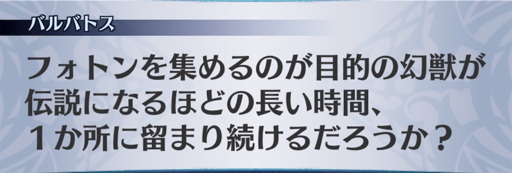 f:id:seisyuu:20190417181048j:plain