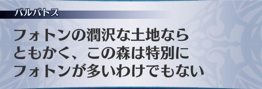 f:id:seisyuu:20190417181051j:plain