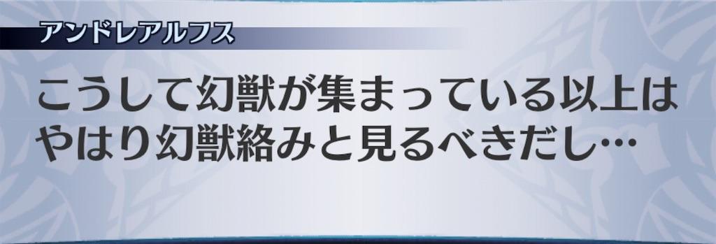 f:id:seisyuu:20190417181207j:plain