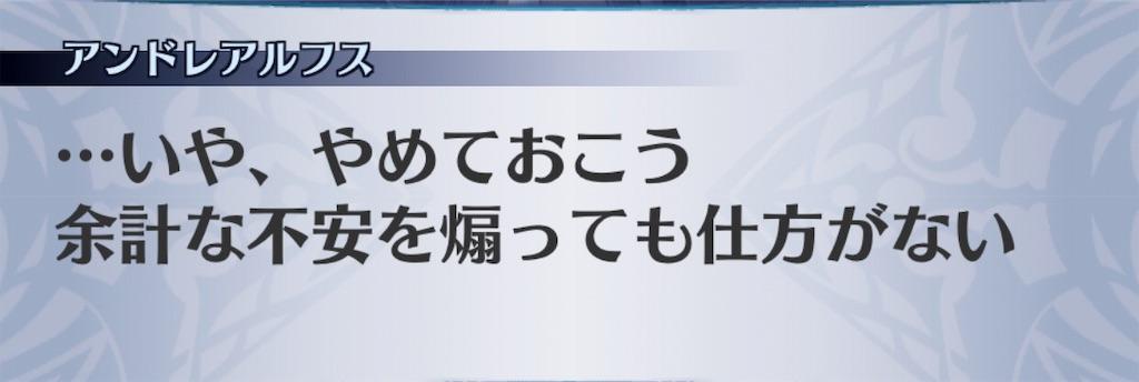 f:id:seisyuu:20190417181255j:plain