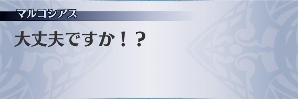 f:id:seisyuu:20190417200619j:plain