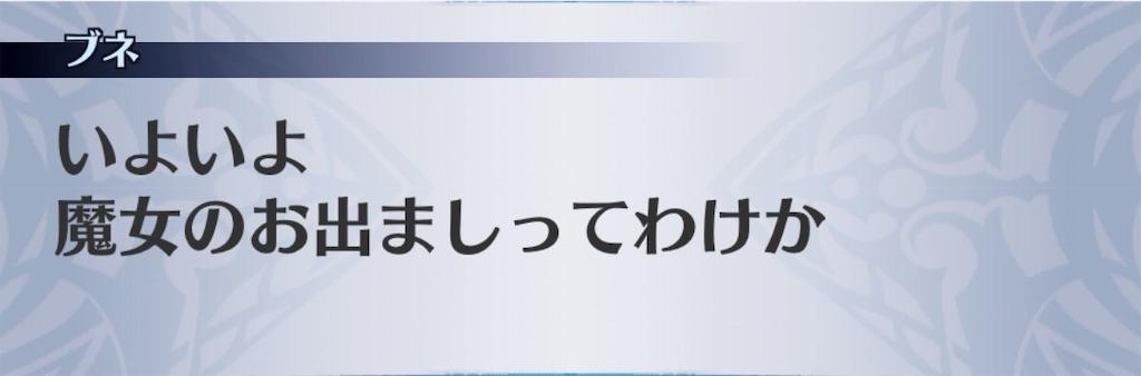 f:id:seisyuu:20190417200701j:plain