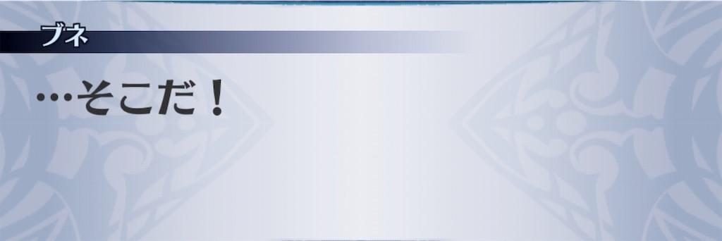 f:id:seisyuu:20190417200742j:plain