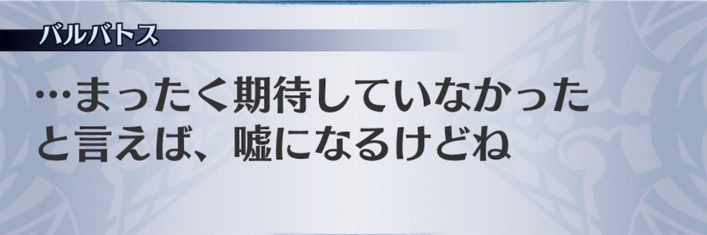 f:id:seisyuu:20190417200905j:plain