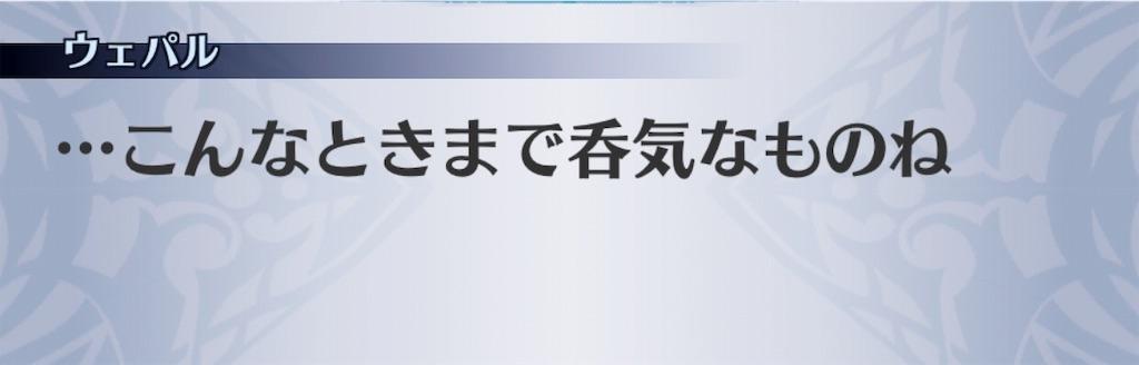 f:id:seisyuu:20190417200930j:plain