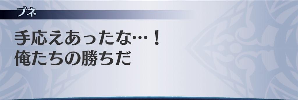 f:id:seisyuu:20190417201248j:plain