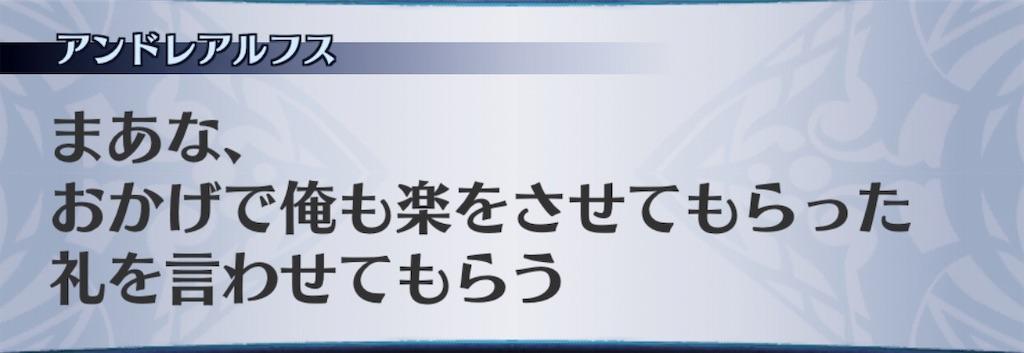 f:id:seisyuu:20190417201421j:plain