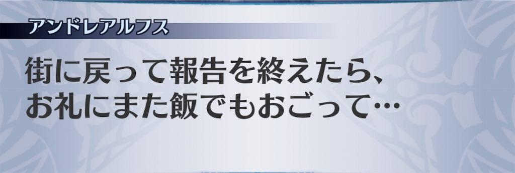 f:id:seisyuu:20190417201424j:plain