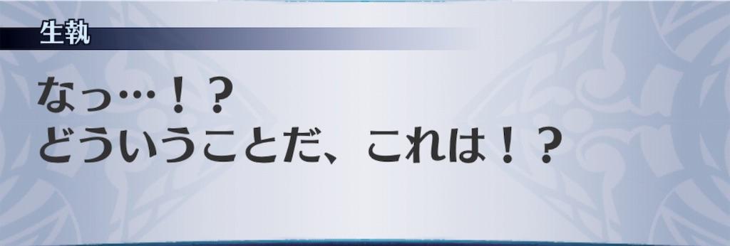 f:id:seisyuu:20190418191406j:plain