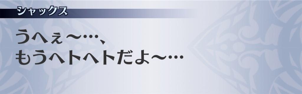 f:id:seisyuu:20190418191824j:plain