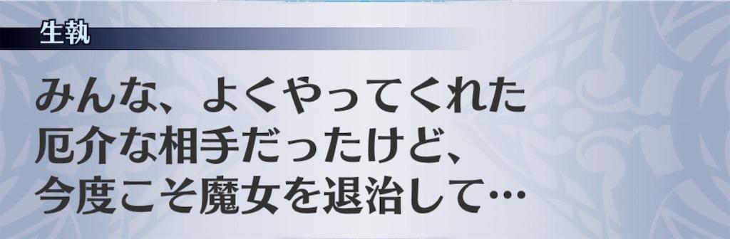f:id:seisyuu:20190418191859j:plain