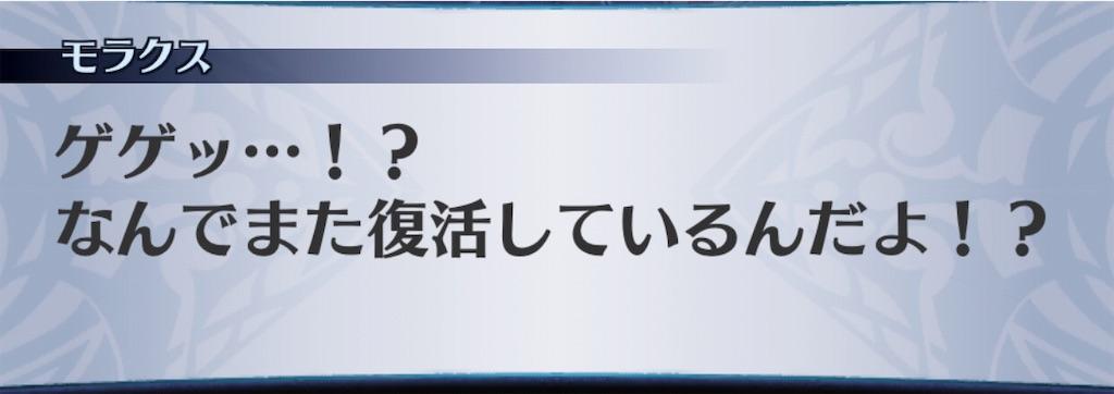 f:id:seisyuu:20190418191946j:plain