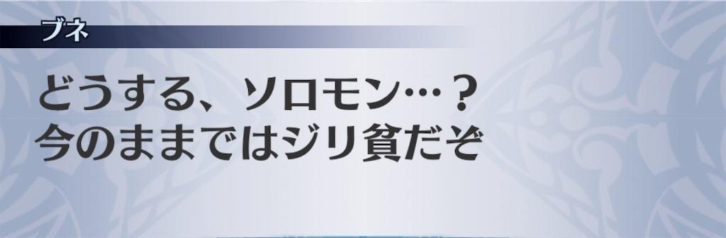 f:id:seisyuu:20190418192137j:plain