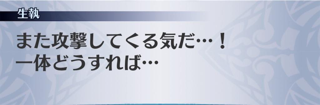 f:id:seisyuu:20190418192241j:plain