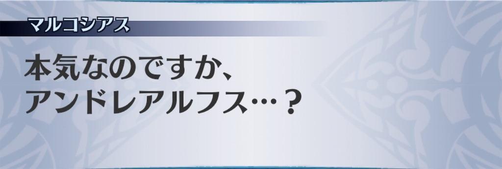 f:id:seisyuu:20190418192336j:plain