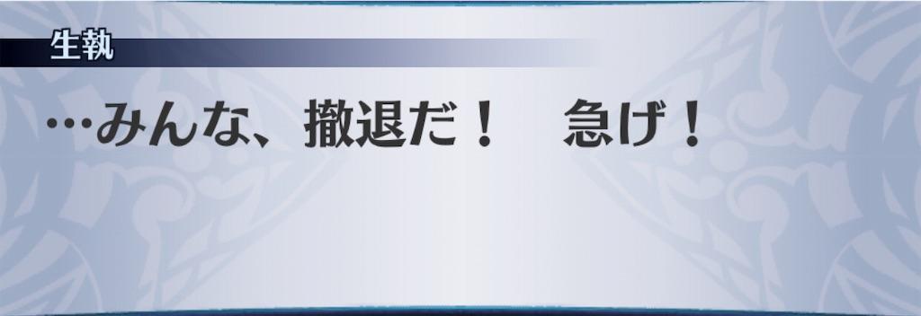 f:id:seisyuu:20190418192604j:plain