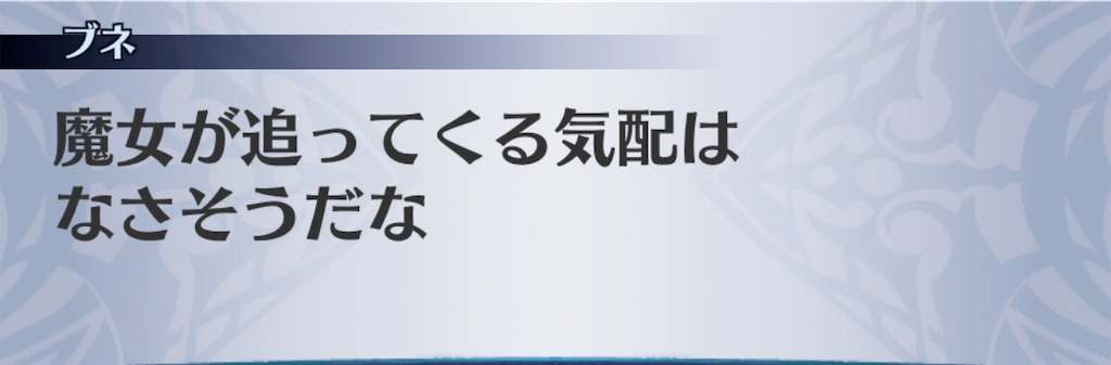f:id:seisyuu:20190419164353j:plain