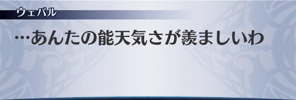 f:id:seisyuu:20190419164437j:plain
