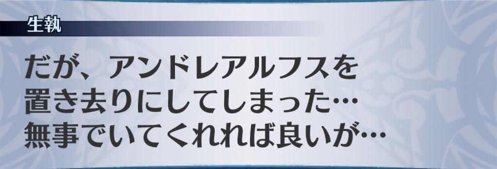 f:id:seisyuu:20190419164516j:plain