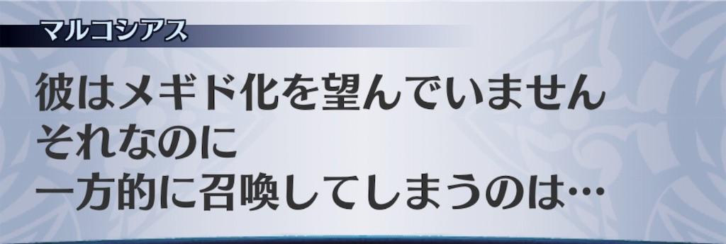f:id:seisyuu:20190419164946j:plain