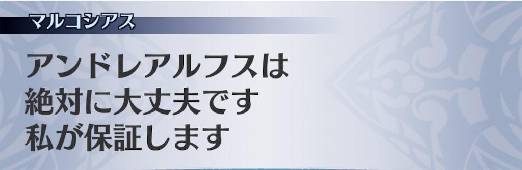 f:id:seisyuu:20190419165100j:plain