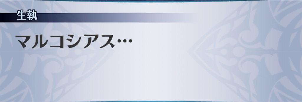 f:id:seisyuu:20190419165108j:plain