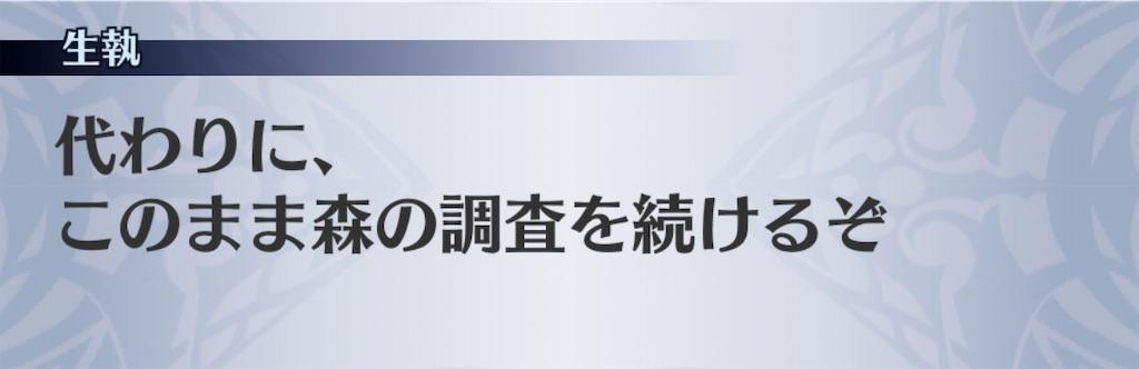 f:id:seisyuu:20190419165115j:plain
