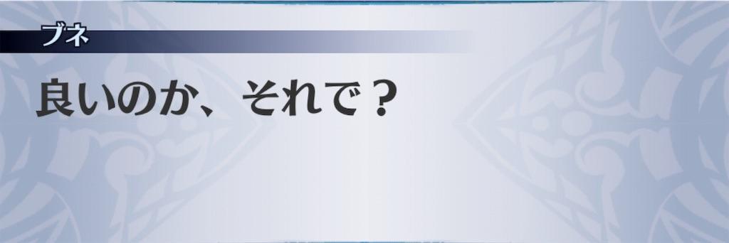 f:id:seisyuu:20190419165215j:plain