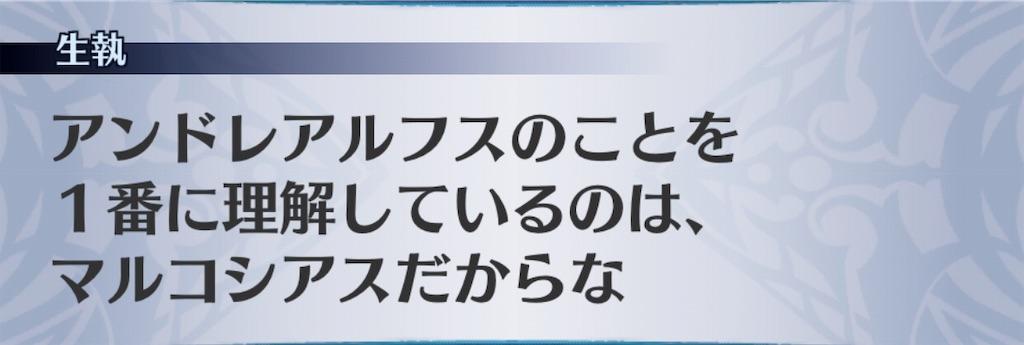 f:id:seisyuu:20190419165219j:plain