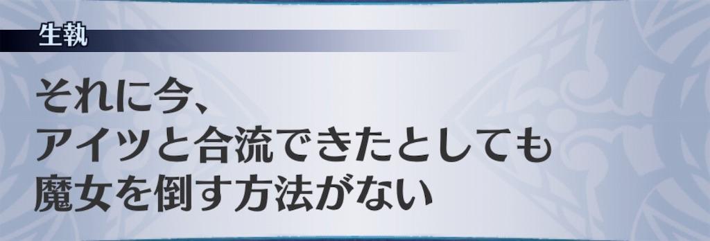f:id:seisyuu:20190419165227j:plain
