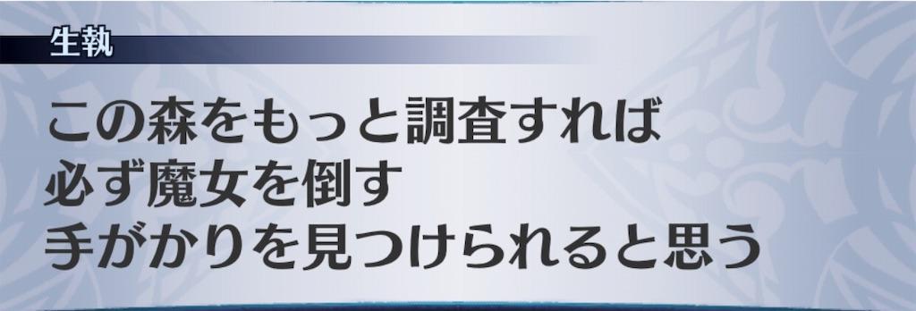 f:id:seisyuu:20190419165235j:plain