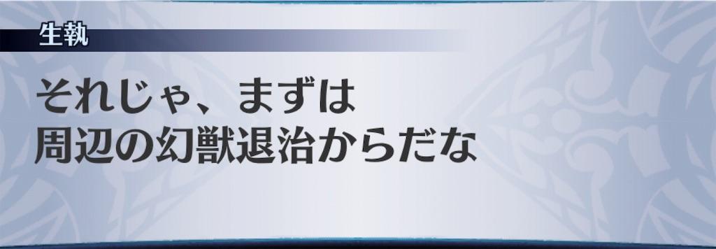 f:id:seisyuu:20190419165323j:plain