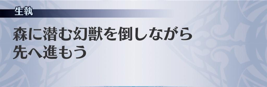f:id:seisyuu:20190419165326j:plain