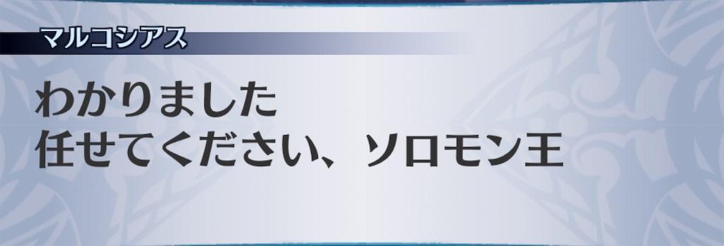 f:id:seisyuu:20190419165357j:plain