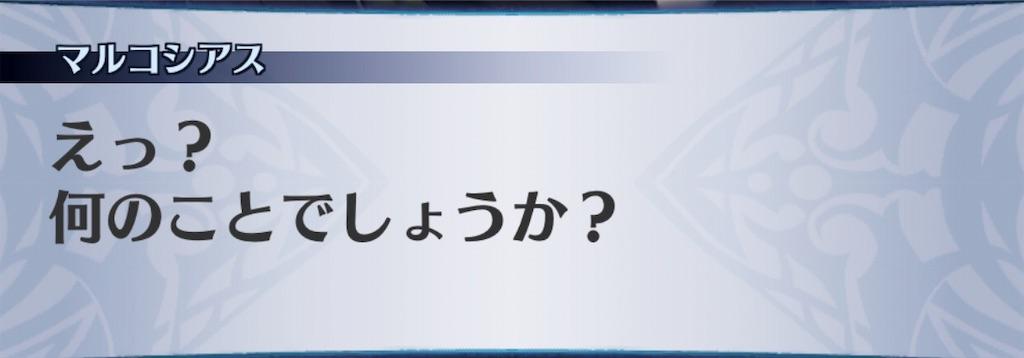 f:id:seisyuu:20190419165828j:plain