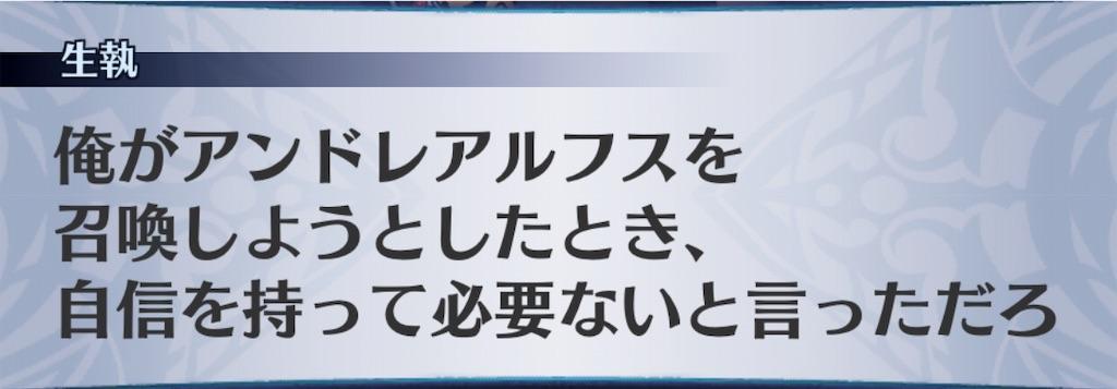 f:id:seisyuu:20190419165831j:plain