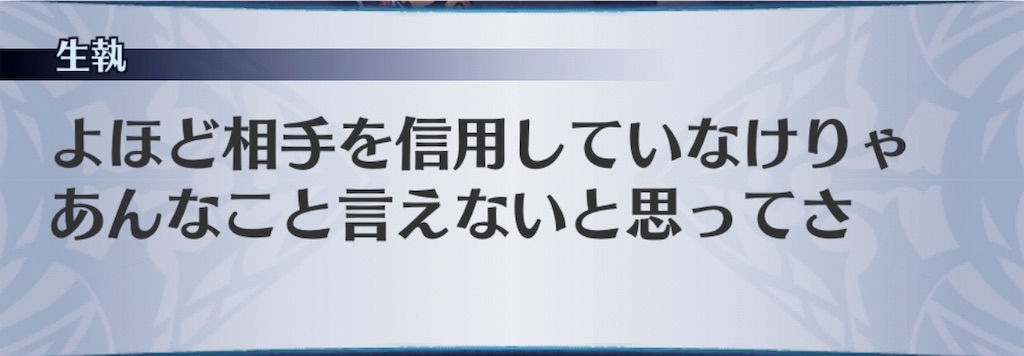 f:id:seisyuu:20190419165835j:plain