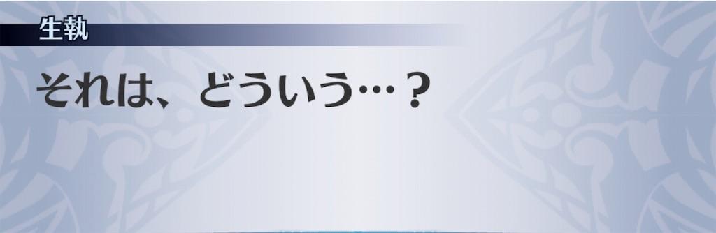 f:id:seisyuu:20190419165932j:plain