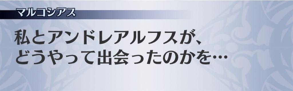f:id:seisyuu:20190419170004j:plain