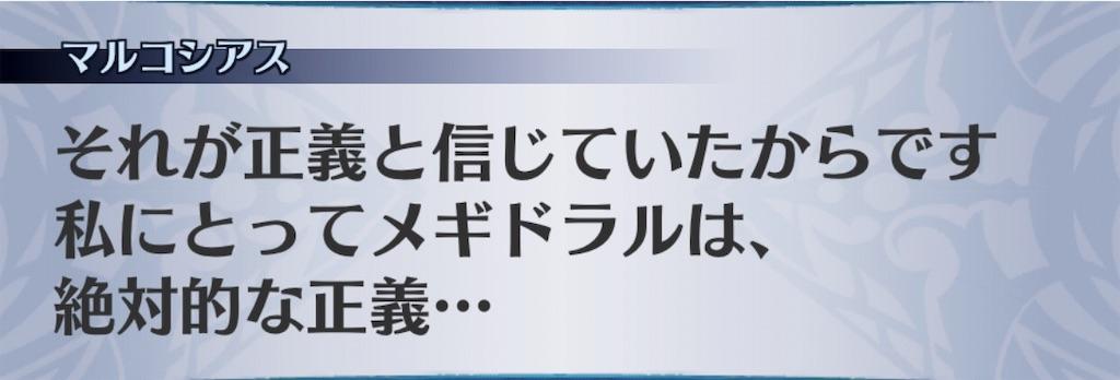f:id:seisyuu:20190419174243j:plain