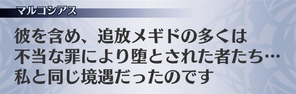 f:id:seisyuu:20190419174426j:plain