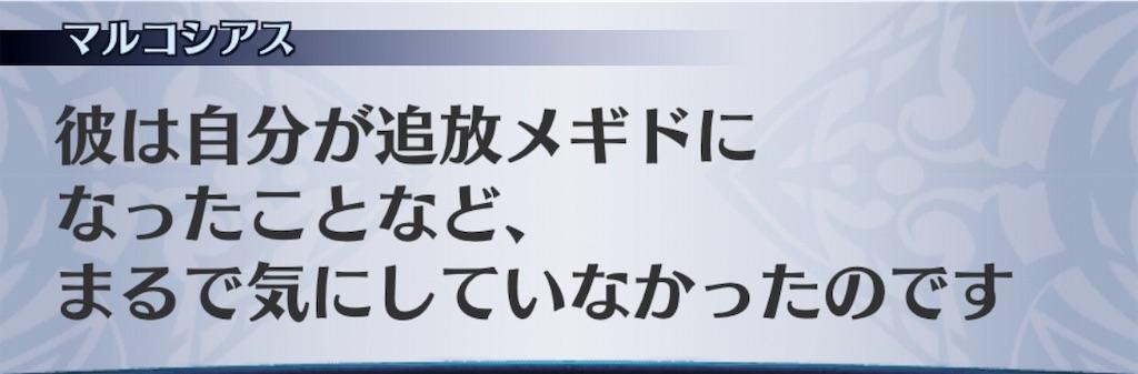 f:id:seisyuu:20190419174518j:plain