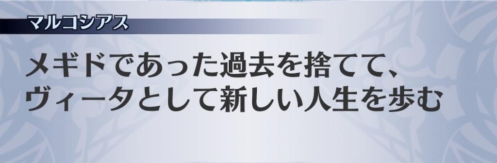 f:id:seisyuu:20190419174549j:plain