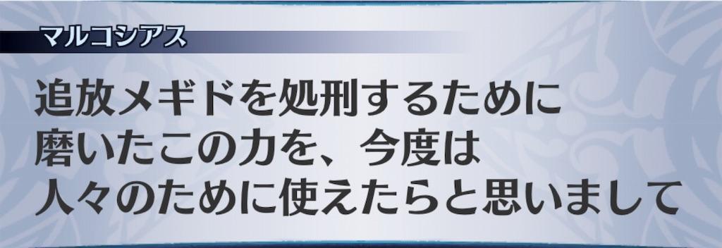 f:id:seisyuu:20190419174722j:plain